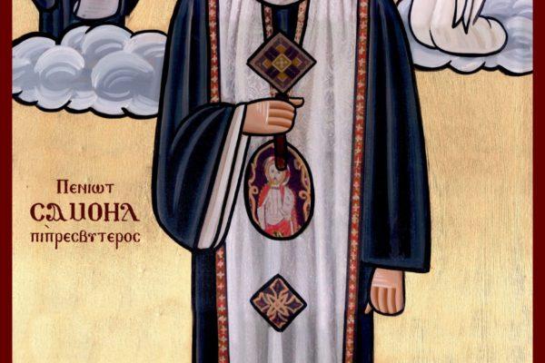 Fr Samuel 10 year Poster